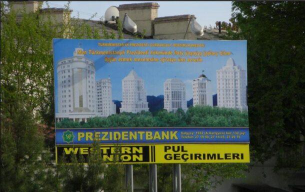 Sign for the Prezidentbank Turkmenistan